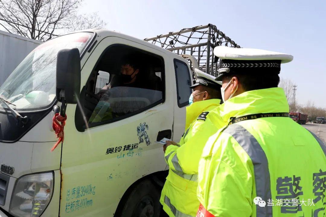 运城交警全力整治环保不达标车辆