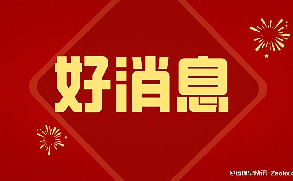 好消息!市区公交卡可以与临猗、夏县、城际公交及全国275个城市公交、地铁互联互通刷卡支付