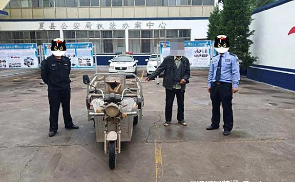 为了贪图喂养自家山羊省事,夏县一男子多次盗窃合作社草料,被警方抓获!