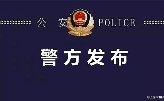 夏县公安局关于依法取缔营业性麻将馆、棋牌室、宾馆麻将房的通告