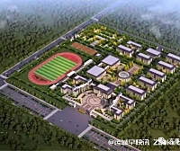 运城市东康中学东康一中高中部 2020年招生啦