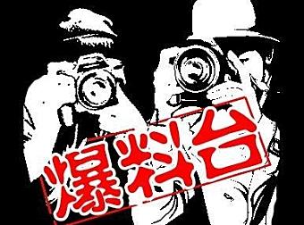 网友爆料:运城市棉北街龙江宾馆4天不打扫卫生床单脏了让顾客赔偿